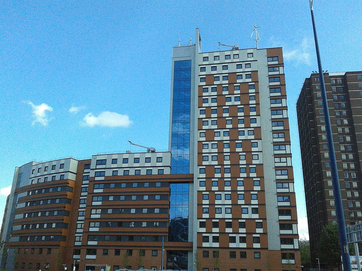The student residences at Aston University. James Watt Queensway view, with Stafford Tower